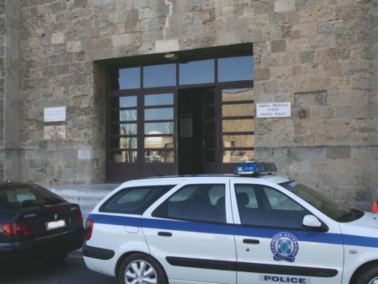 Καταργούν και τις Αστυνομικές Διευθύνσεις στα Δωδεκάνησα