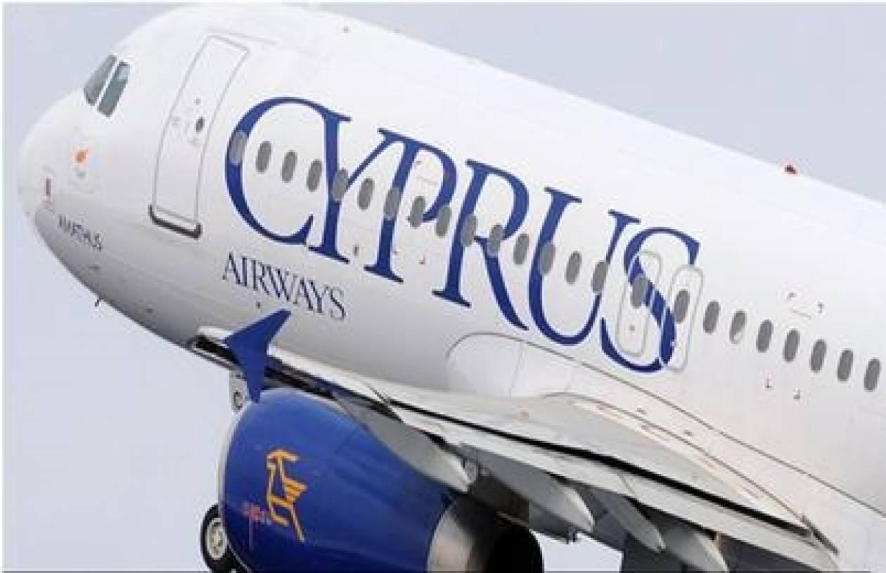 Προσφεύγουν στη δικαιοσύνη οι πιλότοι των Κυπριακών Αερογραμμών