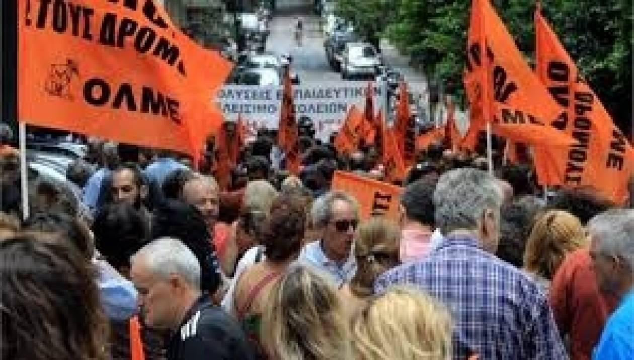 Στους δρόμους οι εκπαιδευτικοί της Θεσσαλονίκης