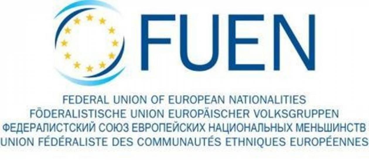 FUEN: Καταγγελία για παραβίαση δικαιωμάτων μειονότητας Θράκης