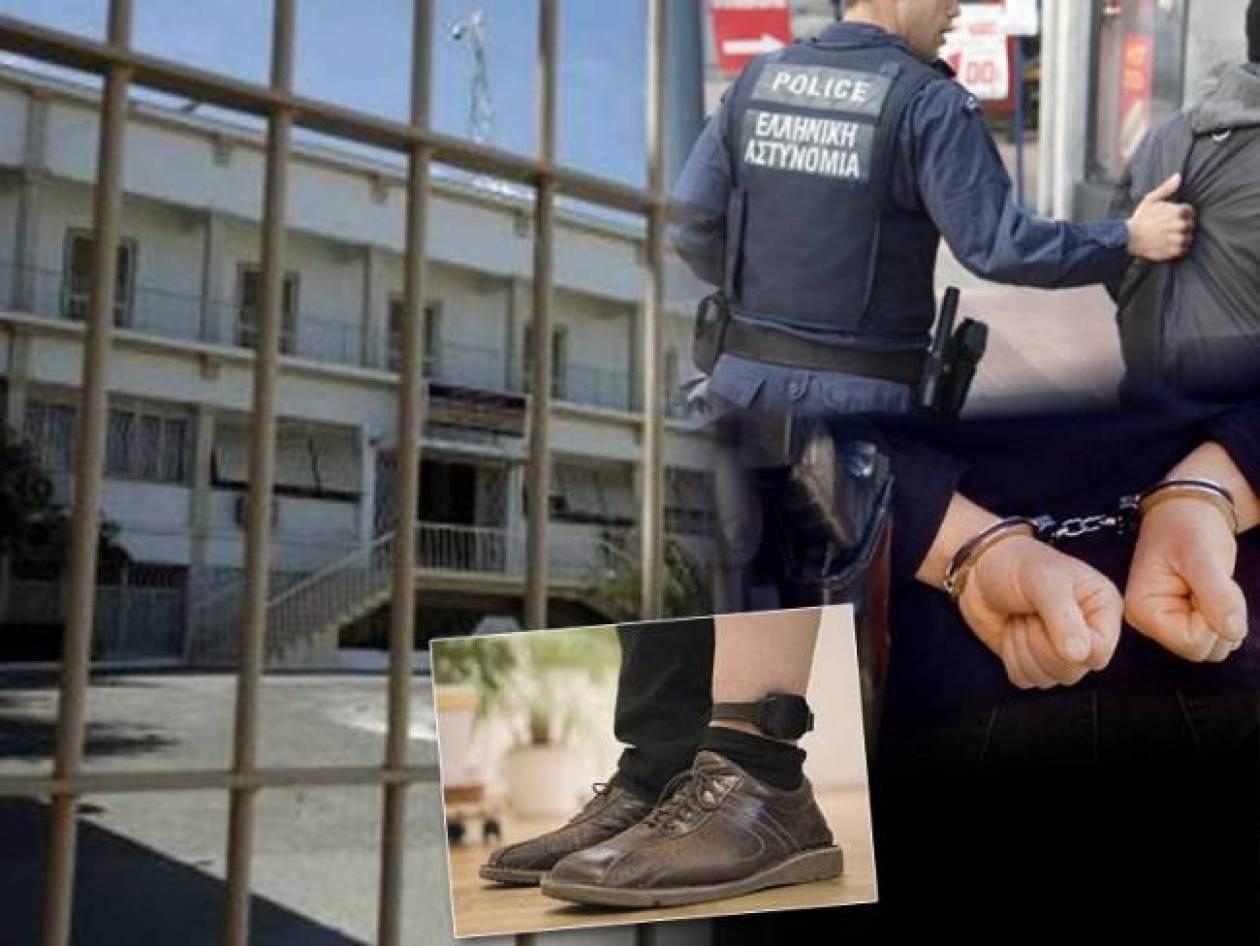 Οι προϋποθέσεις «ηλεκτρονικής» αποφυλάκισης των κρατουμένων