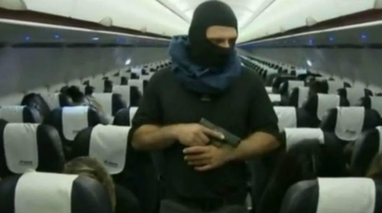 Απόπειρα αεροπειρατείας σε τουρκικό αεροσκάφος