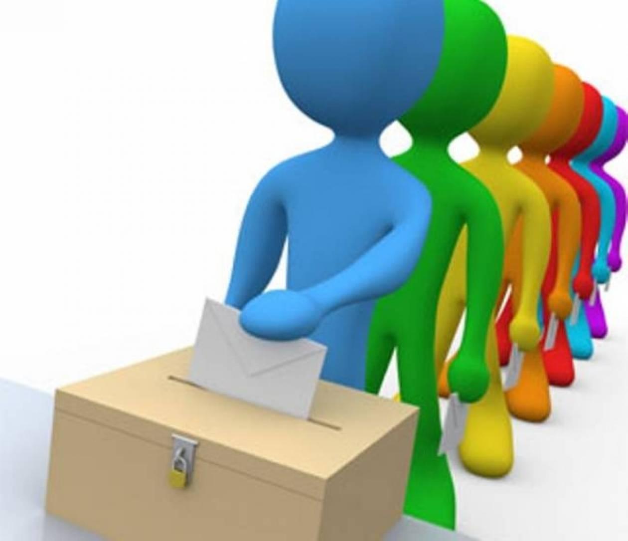 Νέα δημοσκόπηση: Προηγείται ο ΣΥΡΙΖΑ