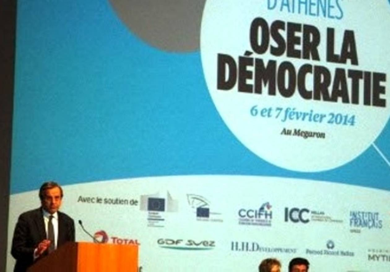 «Le Soir»-Σαμαράς: Η Δημοκρατία στην Ελλάδα δεν απειλείται
