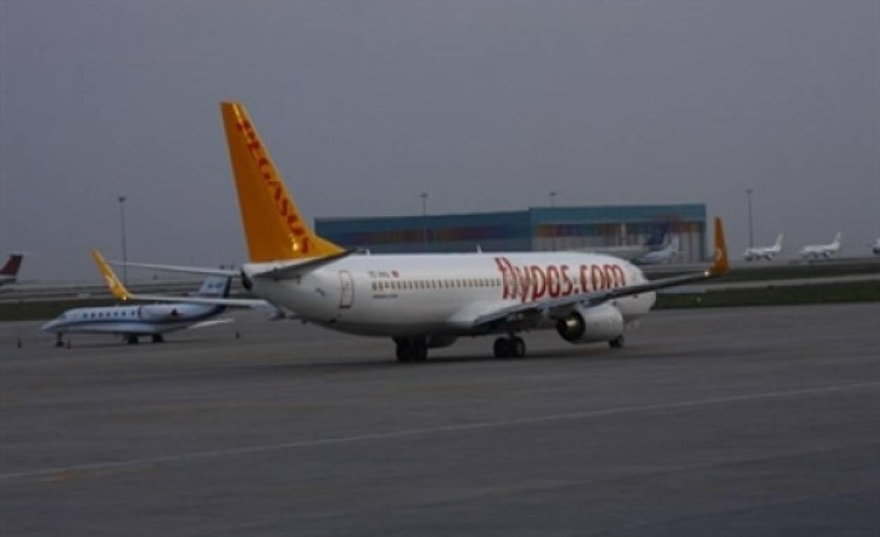 Τουρκία: Συνελήφθη ο Ουκρανός επίδοξος αεροπειρατής