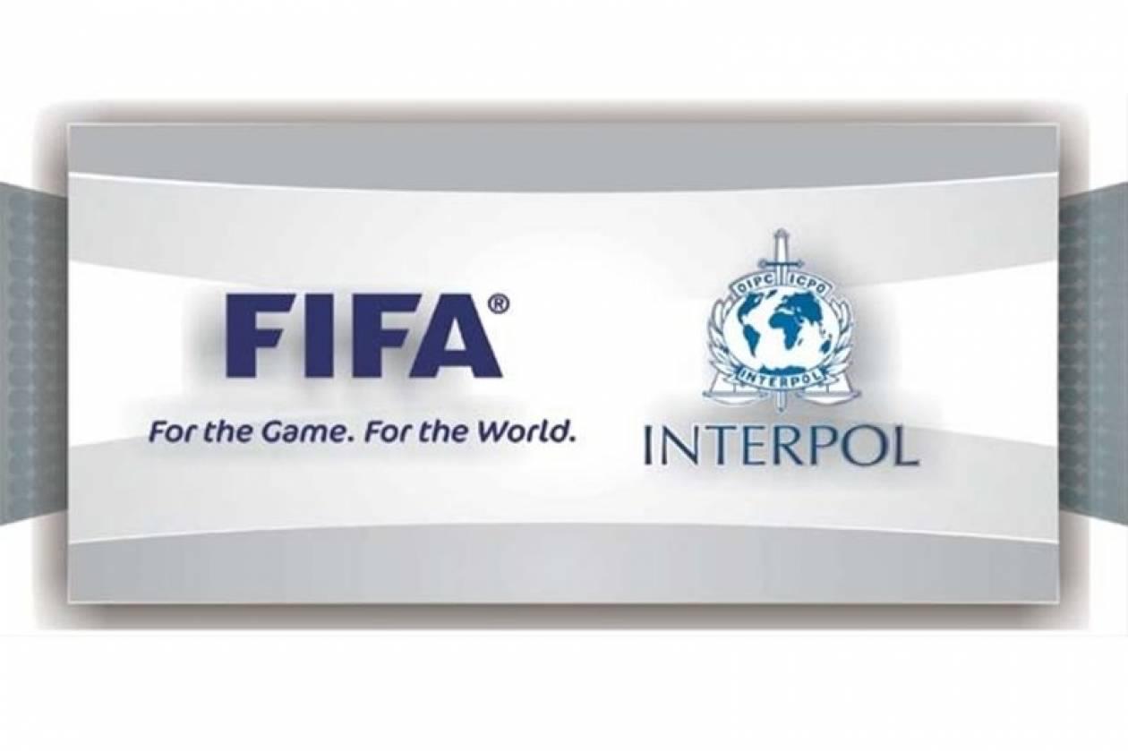 FIFA και Interpol κατά των στημένων αγώνων, συνεργάτιδα η ΕΠΟ