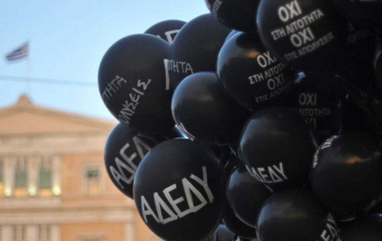 Απόσυρση του ν/σ για τις καταργήσεις φορέων ζητεί η ΑΔΕΔΥ
