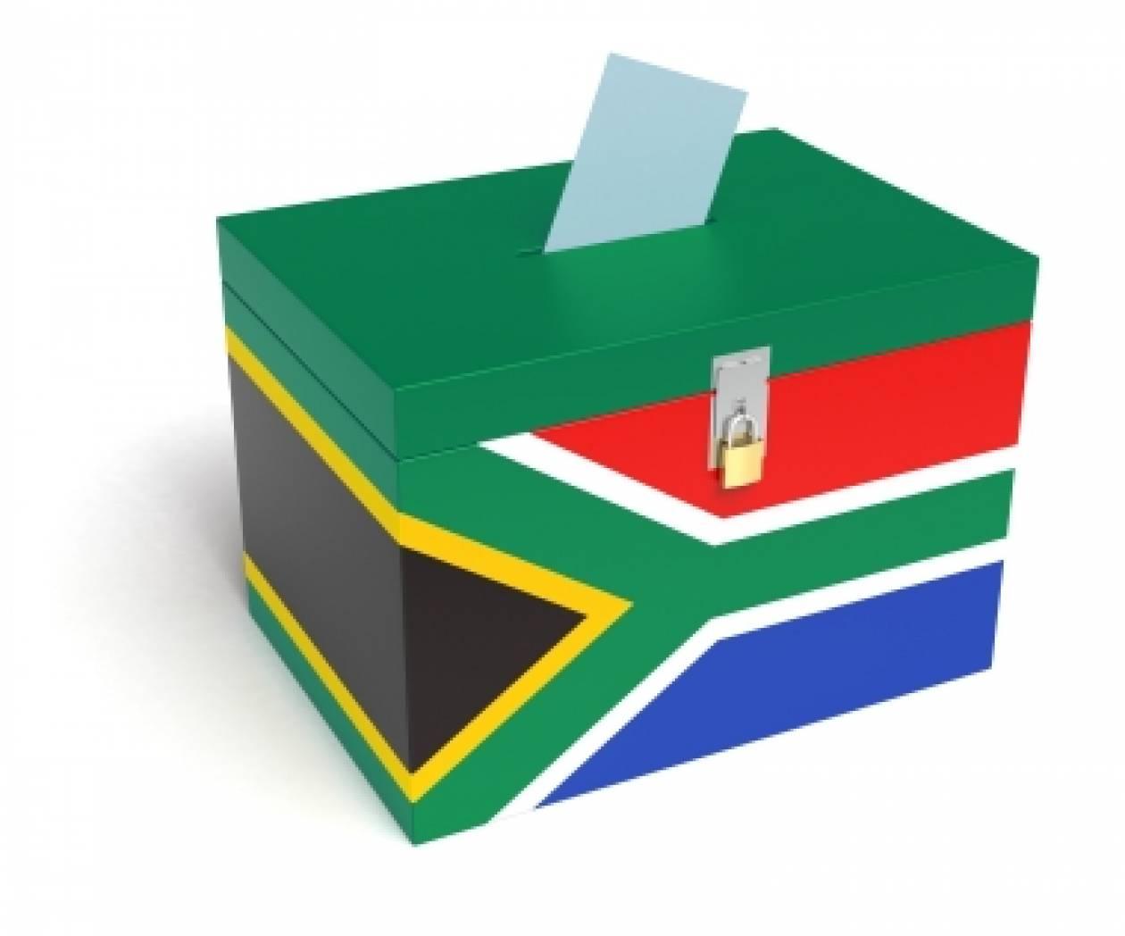 Στις 7 Μαΐου οι βουλευτικές εκλογές στη Νότια Αφρική