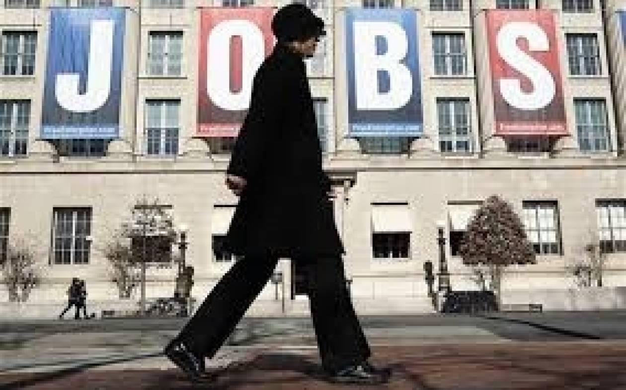 ΗΠΑ: Πτώση της ανεργίας τον Ιανουάριο