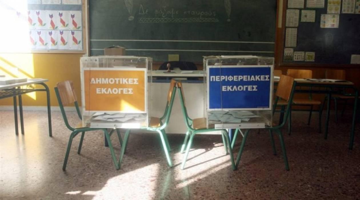 Στις 18 και στις 25 Μαΐου οι αυτοδιοικητικές εκλογές