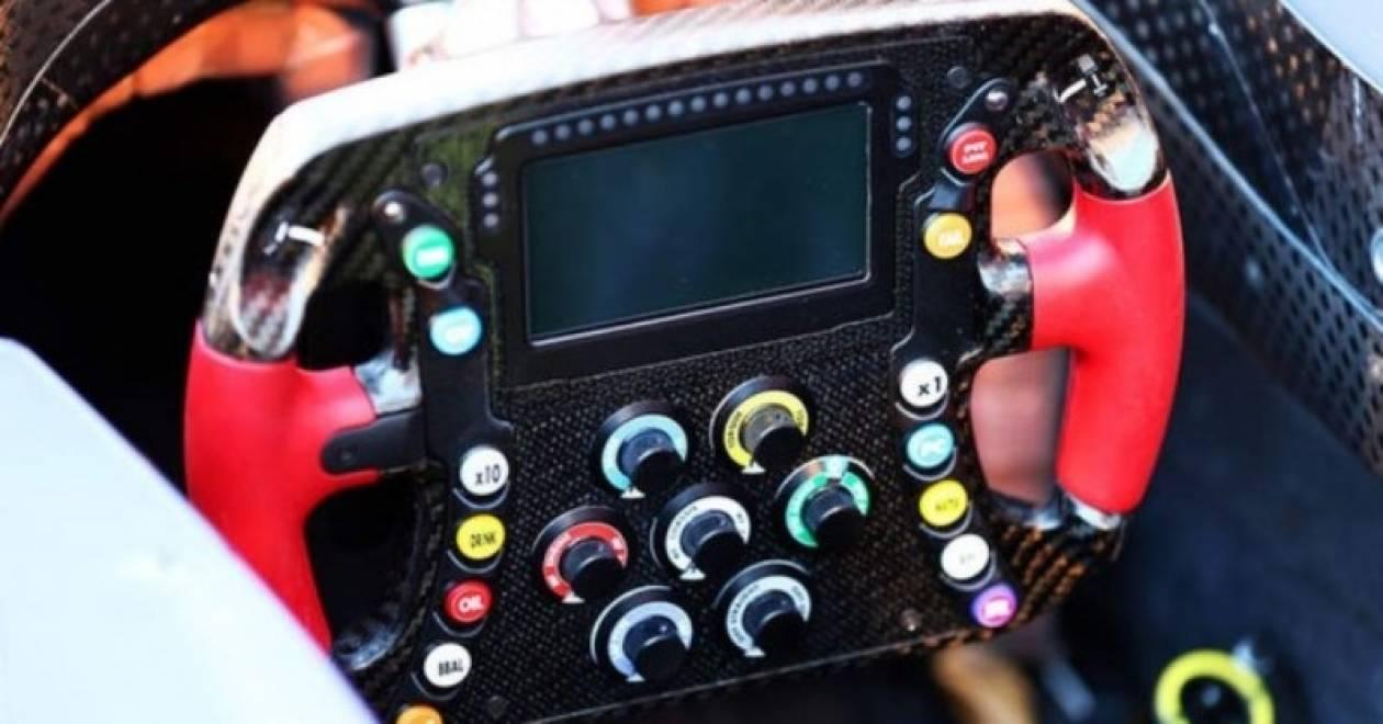 Τα νέα όργανα της F1
