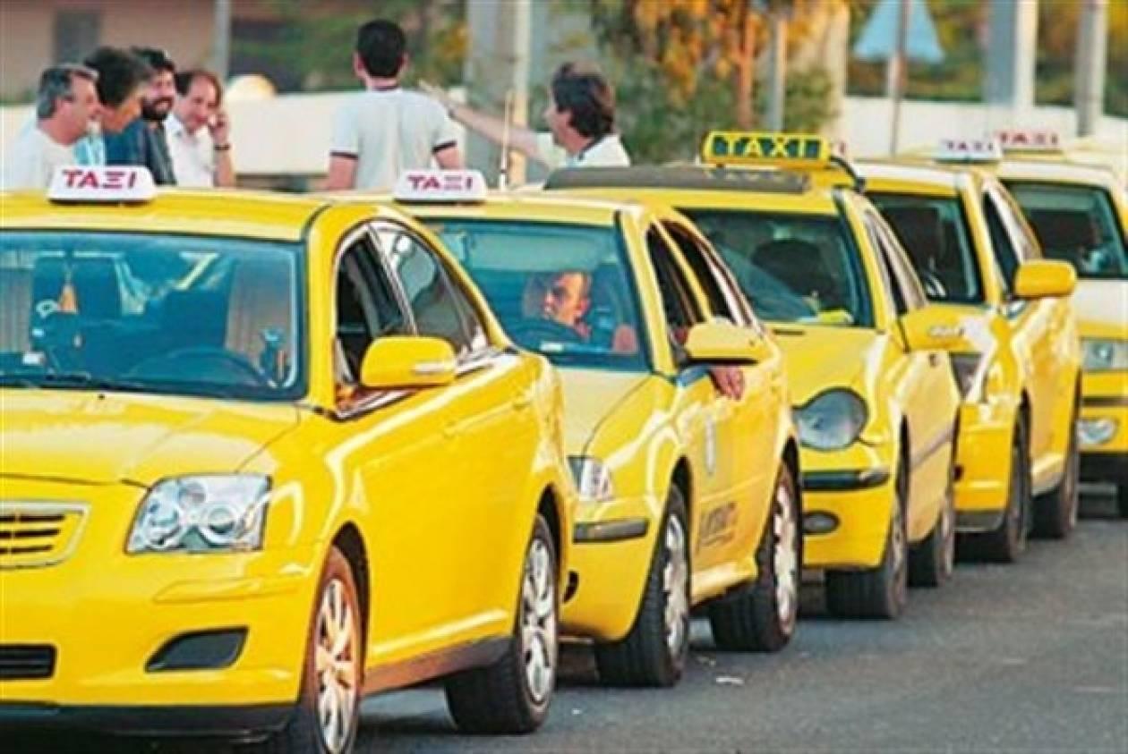 Δείτε τον νέο κατάλογο στα κόμιστρα των ταξί-Οι ειδικές επιβαρύνσεις