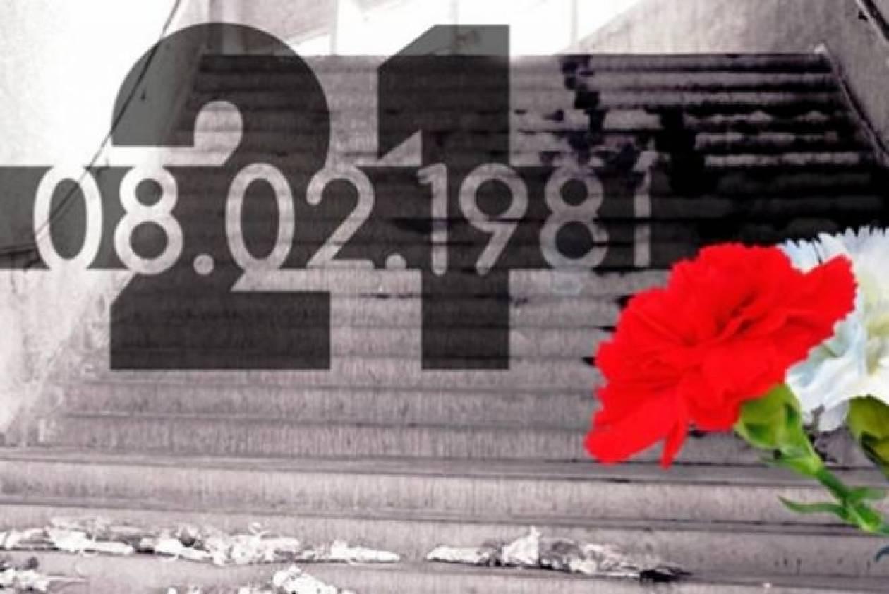 Ο Ολυμπιακός για την τραγωδία της Θύρα 7