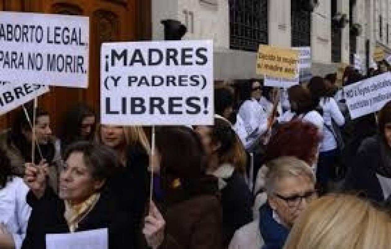 Ισπανία: Διαδήλωση για το δικαίωμα στις αμβλώσεις