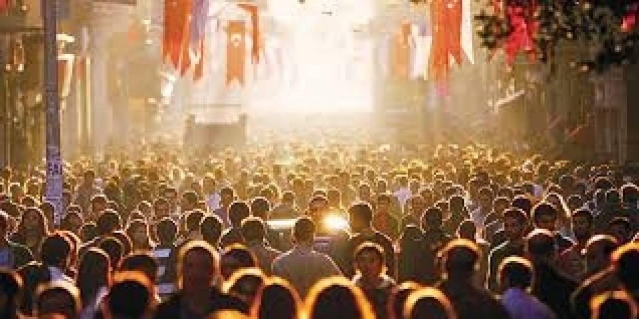 Ξεπέρασε τα 76 εκατομμύρια ο πληθυσμός της Τουρκίας