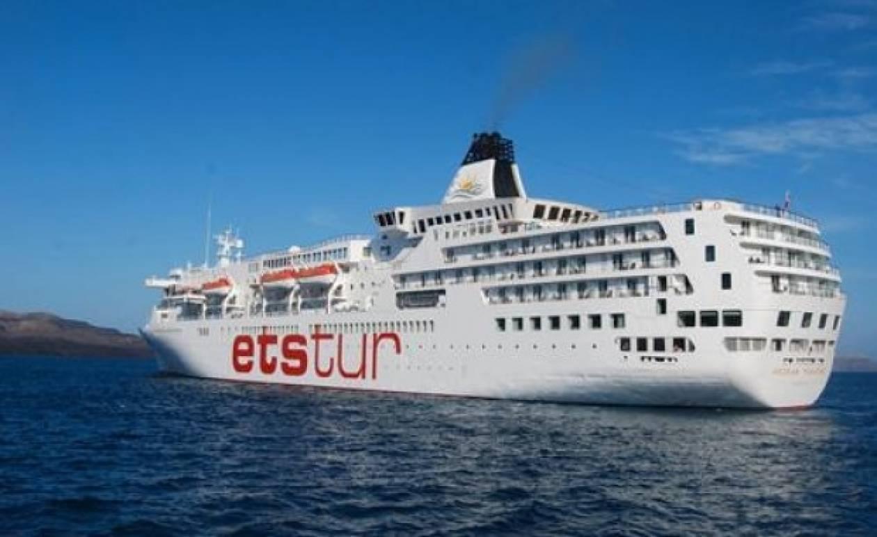 Στην Κεφαλονιά το κρουαζιερόπλοιο «Aegean Paradise»