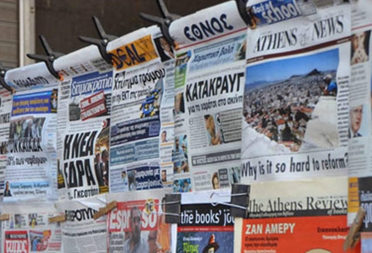 Οι κυριακάτικες εφημερίδες με ένα κλικ