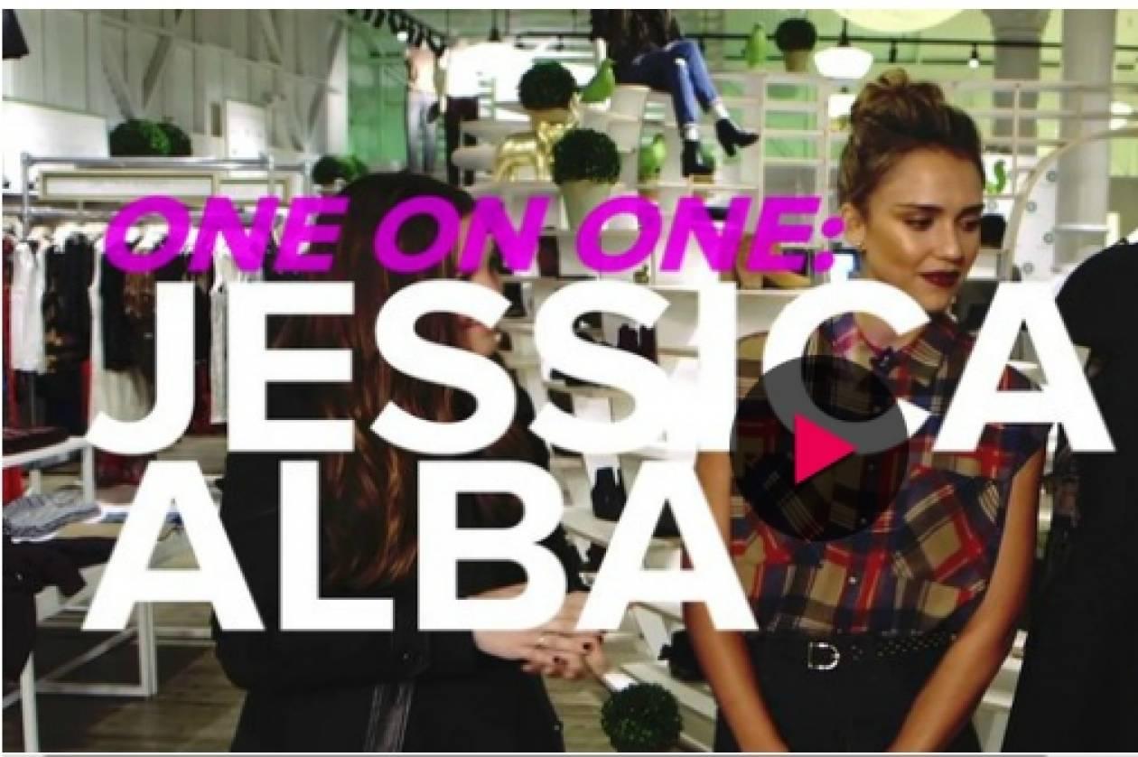Θέλετε να ντύνεστε όπως η Jessica Alba;