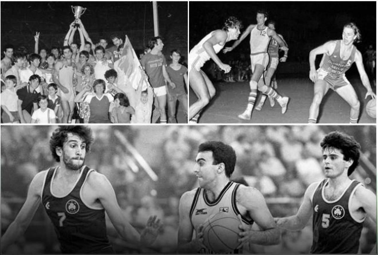 Παναθηναϊκός-Άρης:Η «Χρυσή Βίβλος» του Κυπέλλου Ελλάδας(videos+photos)
