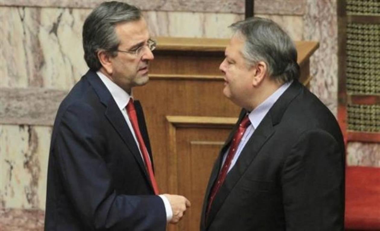 Με σταυρό οι ευρωεκλογές αποφάσισαν Σαμαράς - Βενιζέλος