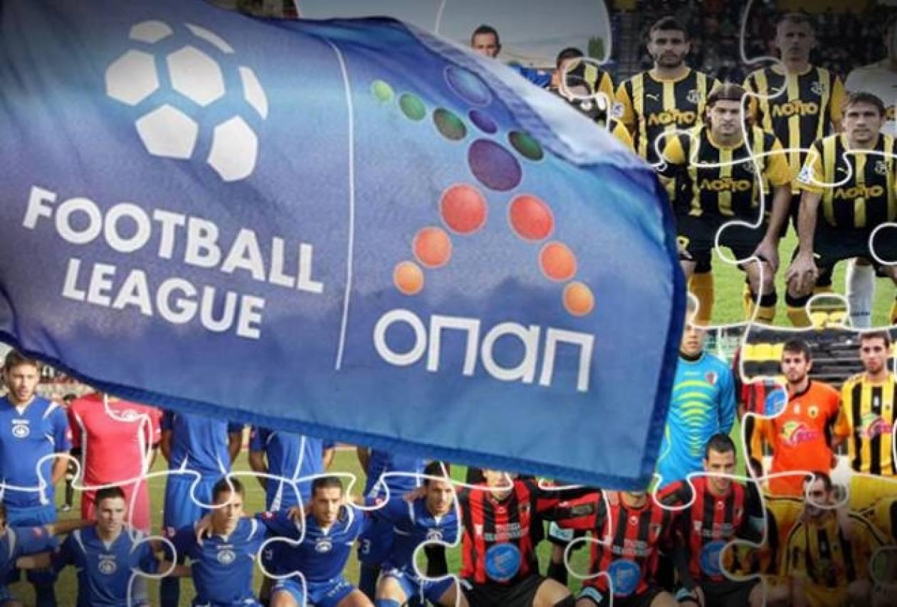 Football League: Φωτιά... στην κορυφή