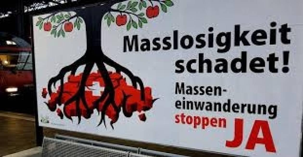 Απογοητευμένη η ελληνική προεδρία με τη δημοσκόπηση στην Ελβετία