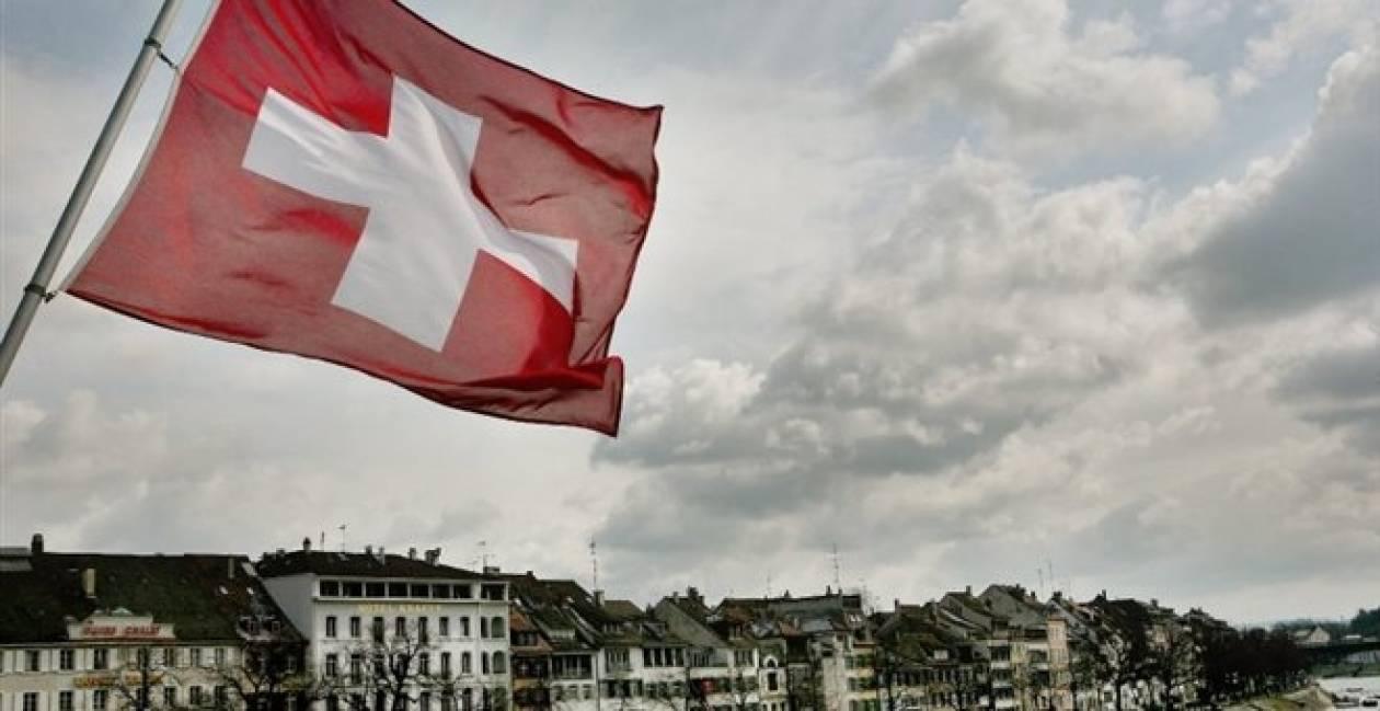 Ελβετία: Η χώρα οδεύει προς μετωπική σύγκρουση με την ΕΕ