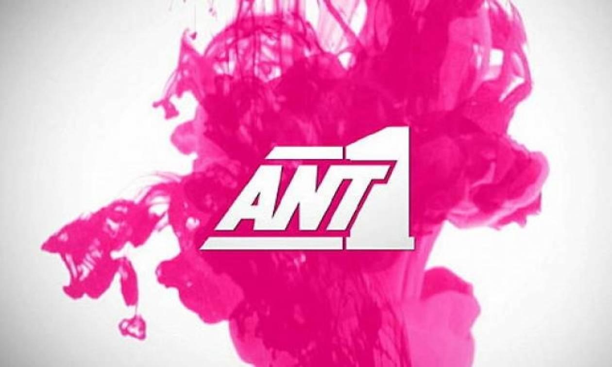 Τριπλό «χτύπημα» από τον Ant1!