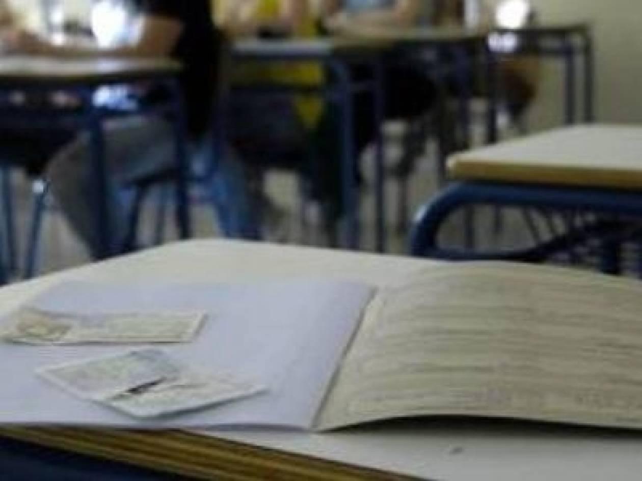 Ξεκινά από σήμερα η υποβολή αιτήσεων για τις πανελλαδικές εξετάσεις