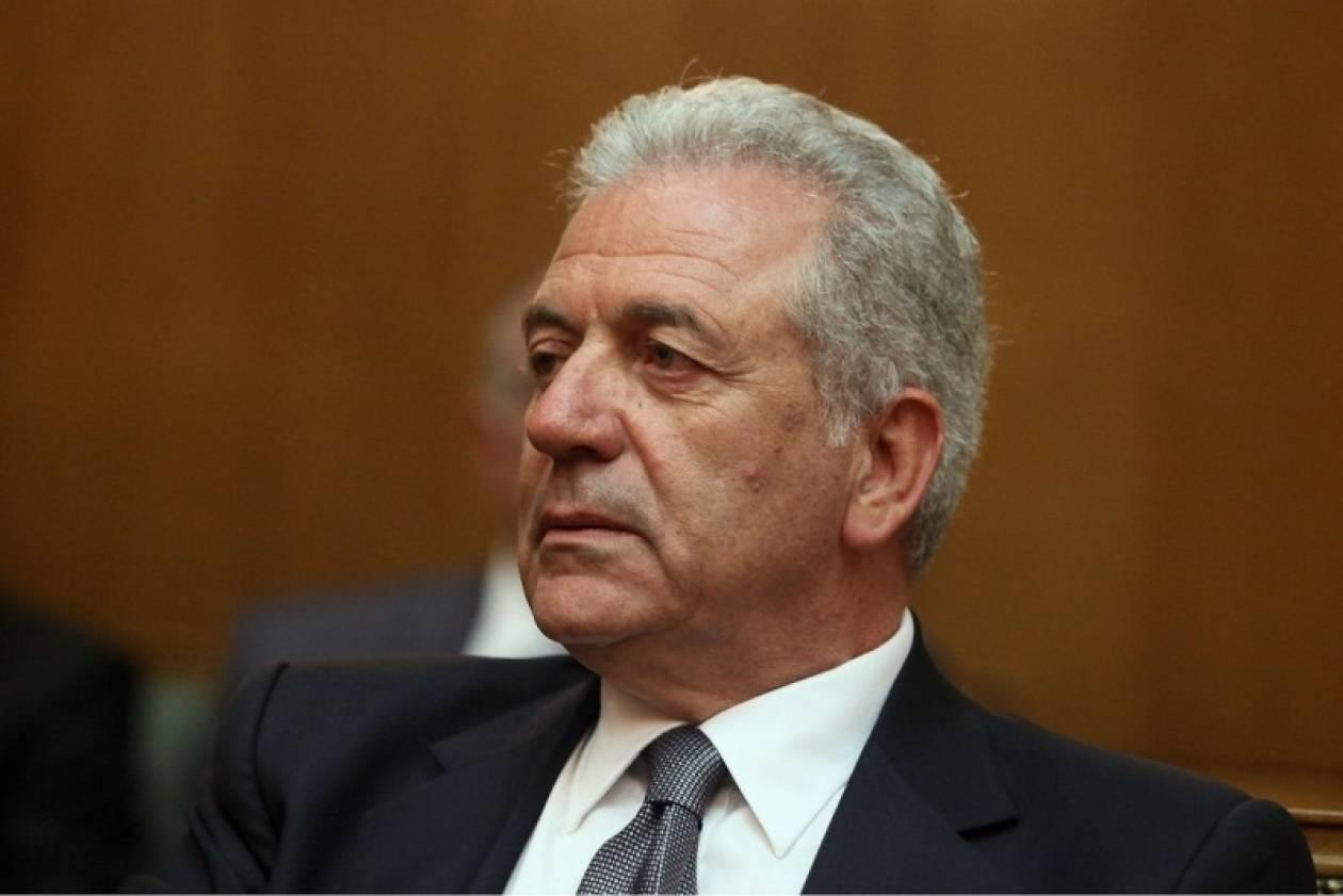 Στη Μολδαβία ο Δ. Αβραμόπουλος