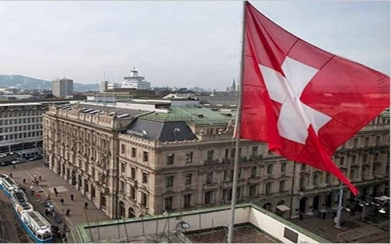 Γερμανία: Σημαντικά προβλήματα από το δημοψήφισμα στην Ελβετία