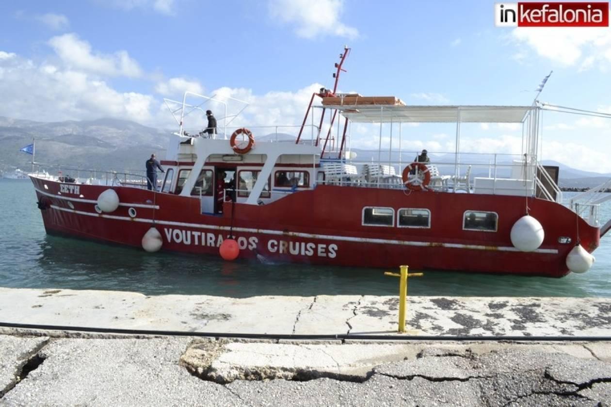 Εικόνες από το κρουαζιερόπλοιο των σεισμοπαθών στην Κεφαλονιά