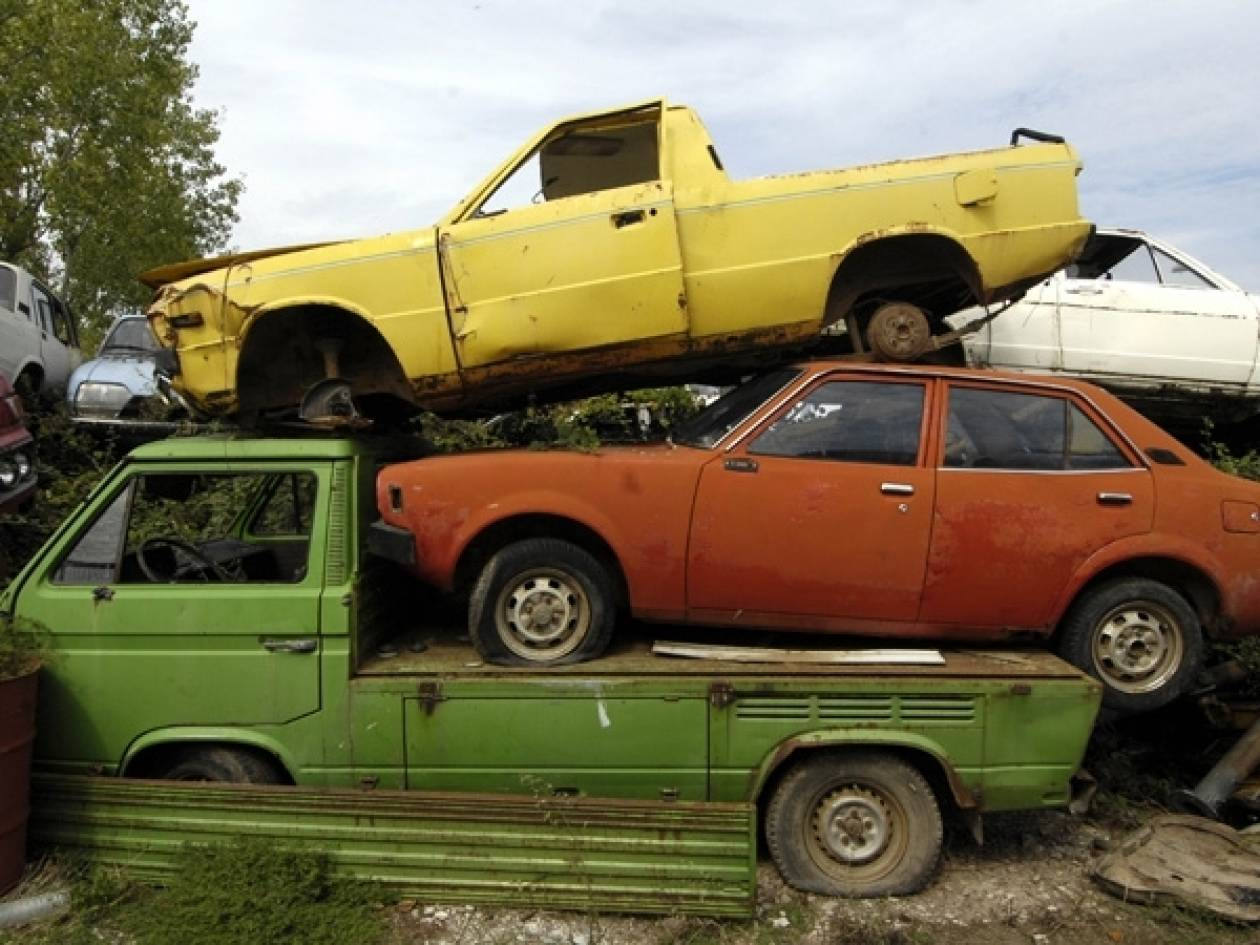 Διευκρινίσεις για την απόσυρση αυτοκινήτων