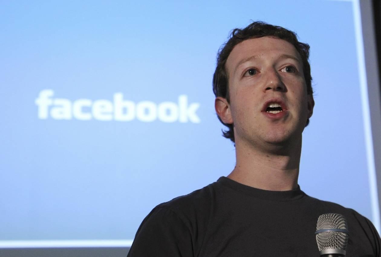Στην κορυφή των φιλανθρώπων ο ιδρυτής του Facebook