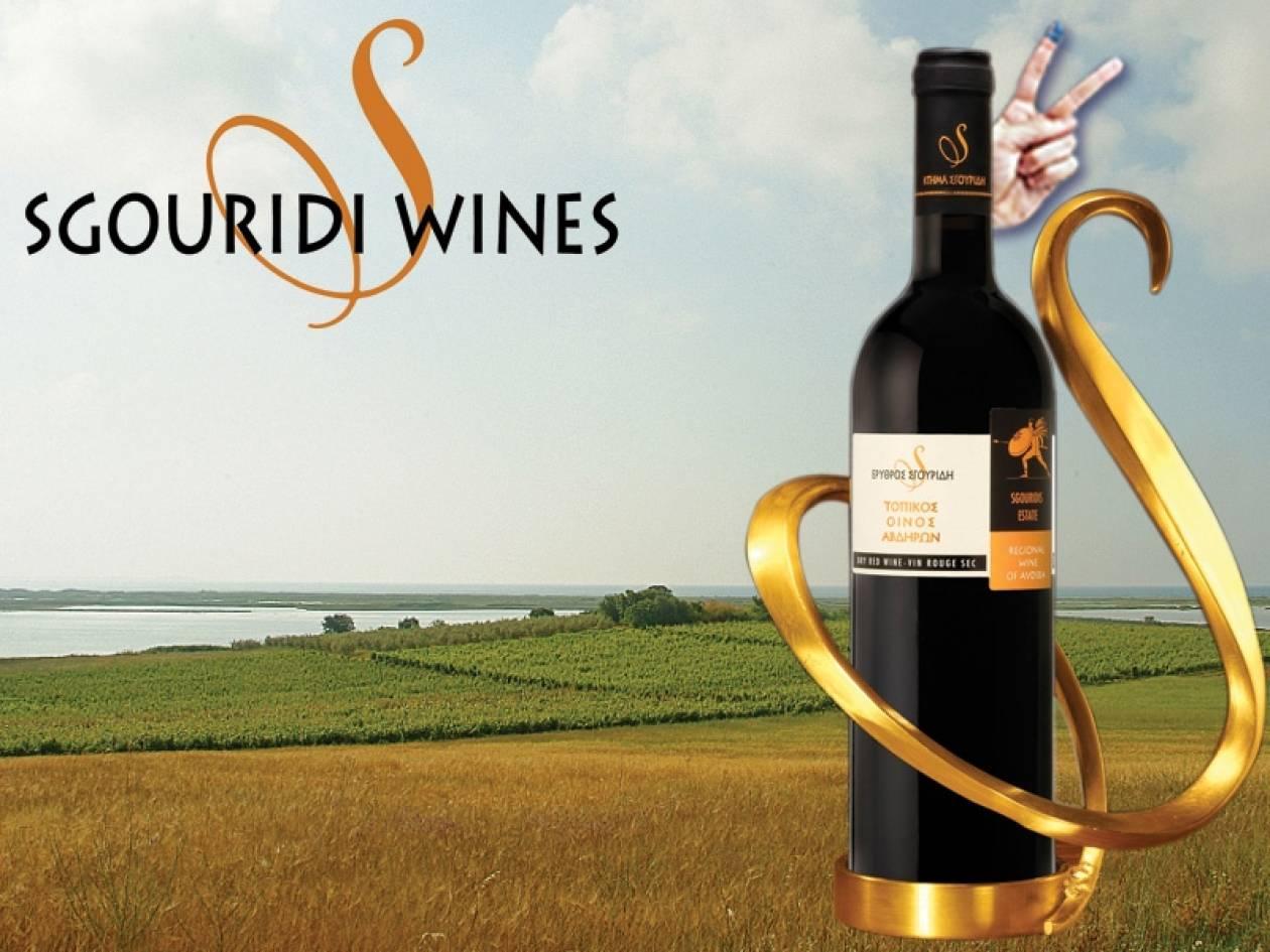 Οίνοι Σγουρίδη, τα θρακιώτικα κρασιά στην κορυφή