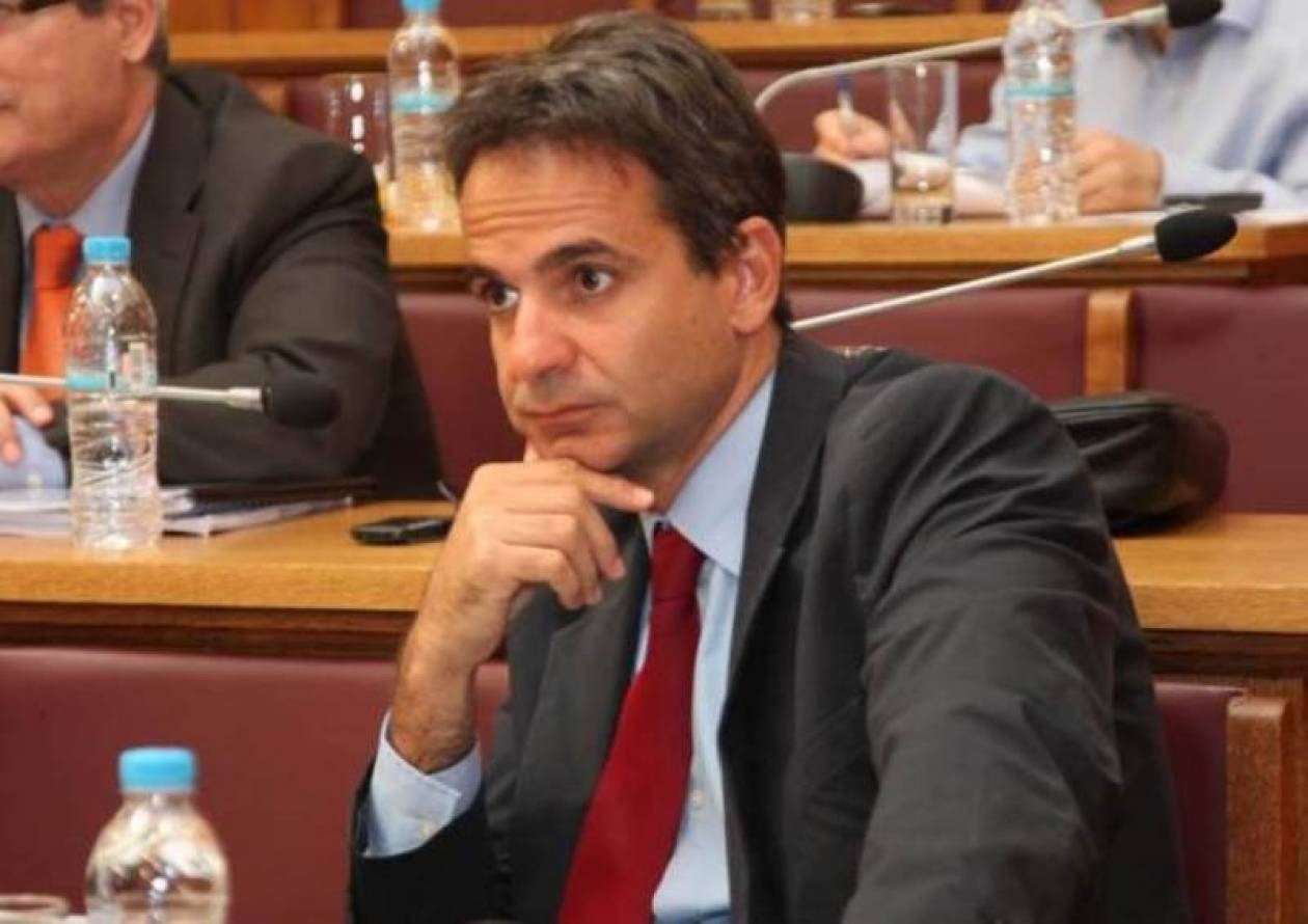 Στην Επιτροπή Θεσμών ο Κυρ. Μητσοτάκης