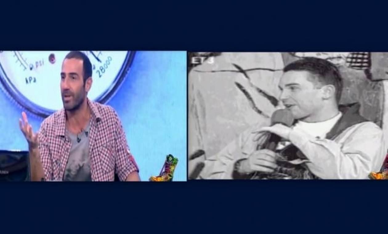 Το συγκινητικό βίντεο των «Ράδιο Αρβύλα» για τον φίλο τους Αντώνη
