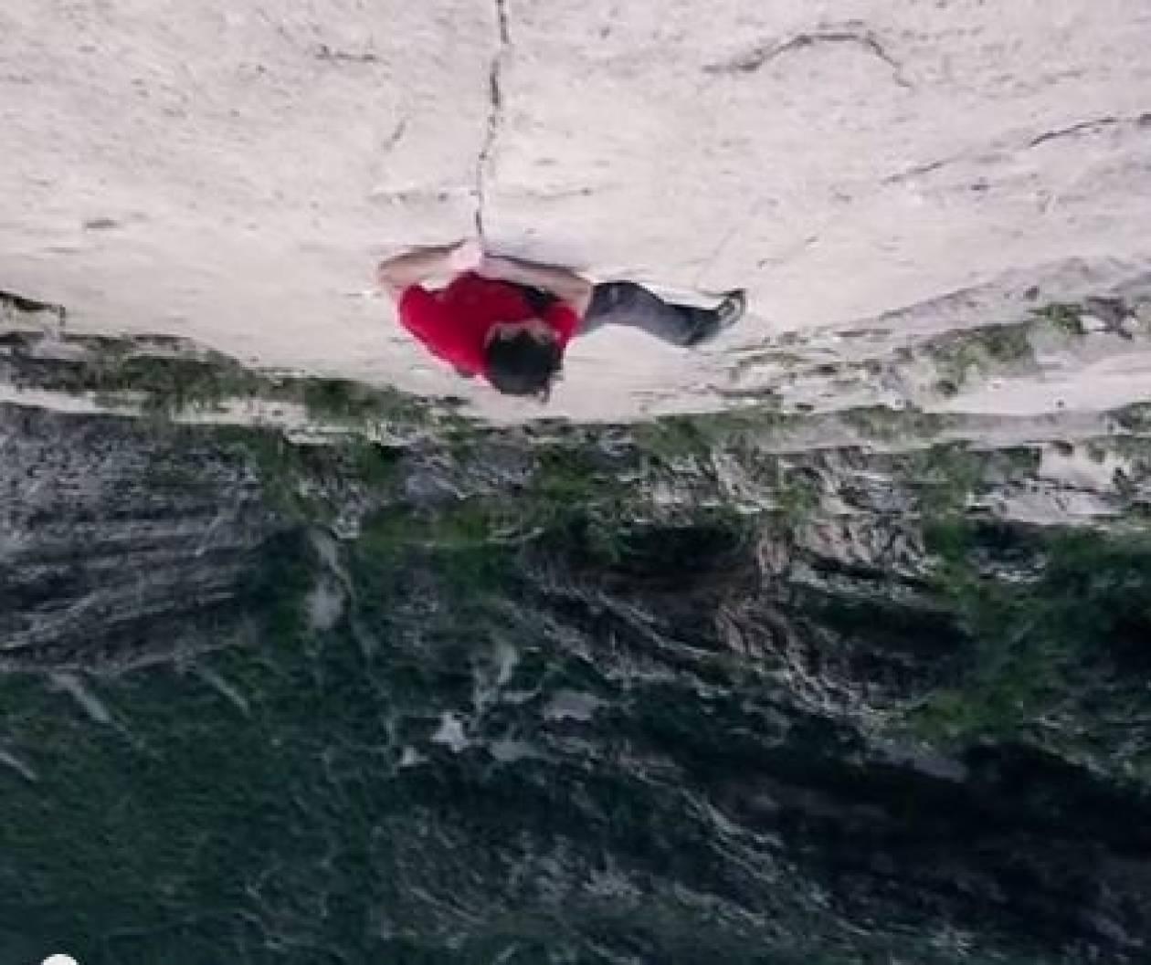 Βίντεο που κόβει την ανάσα! Χωρίς σκοινί σε 500 μέτρα υψόμετρο