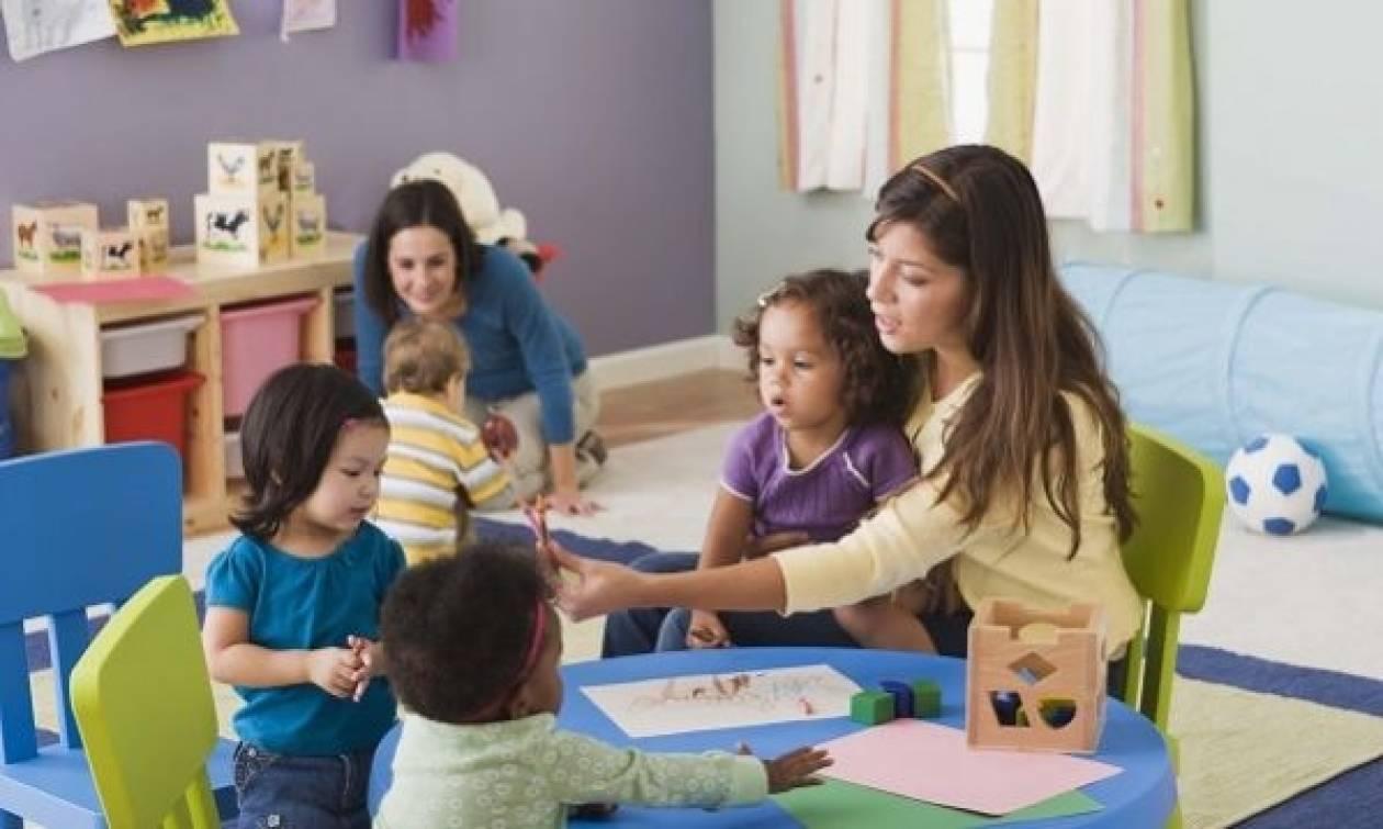«Τι πρέπει να γνωρίζει το παιδί στο νηπιαγωγείο»