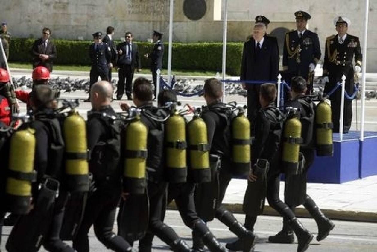 Εισαγγελική έρευνα για ενδεχόμενο διαρροής στρατιωτικών μυστικών