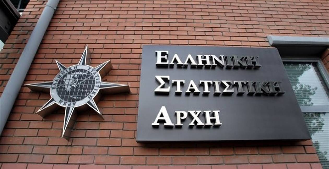 Ικανοποιημένη η Eurostat για τη συνεργασία με την ΕΛΣΤΑΤ