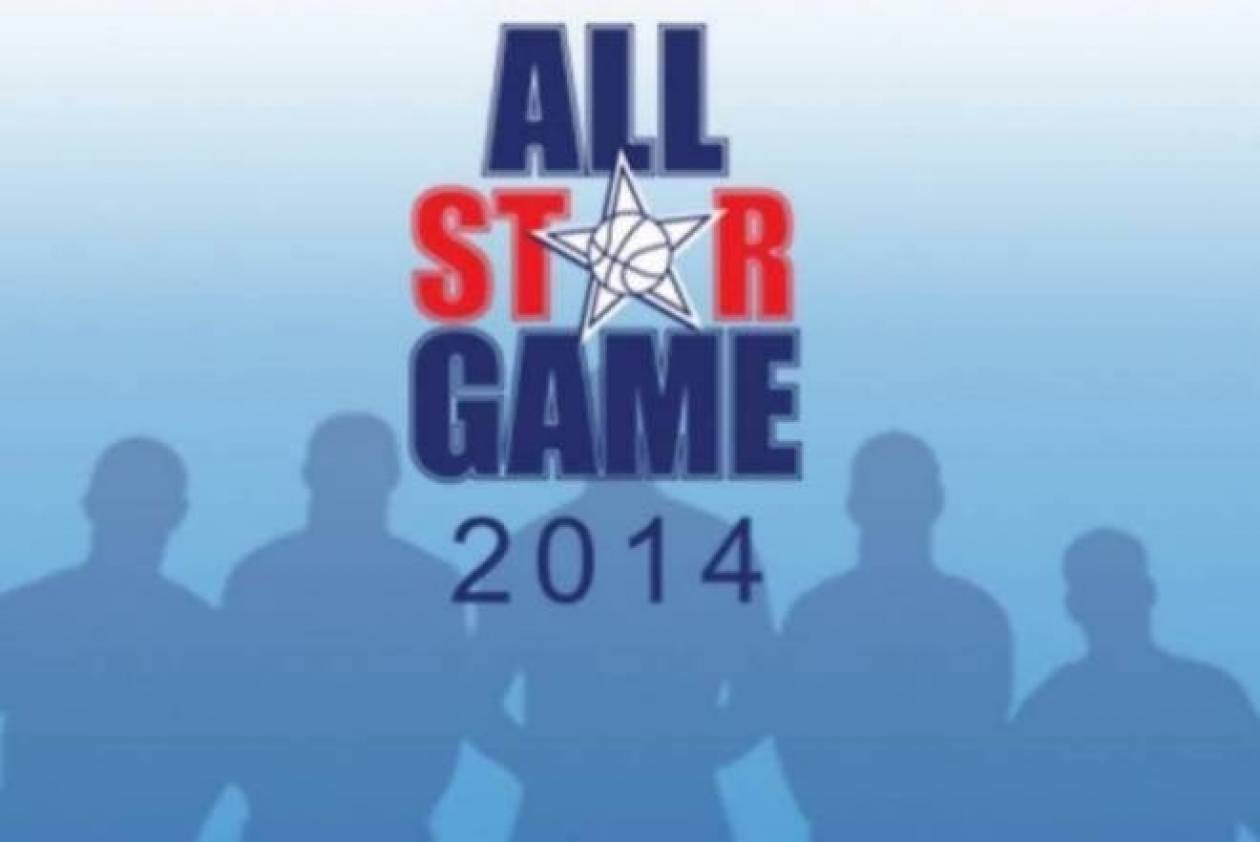 All Star Game: Σε εξέλιξη η ψηφοφορία