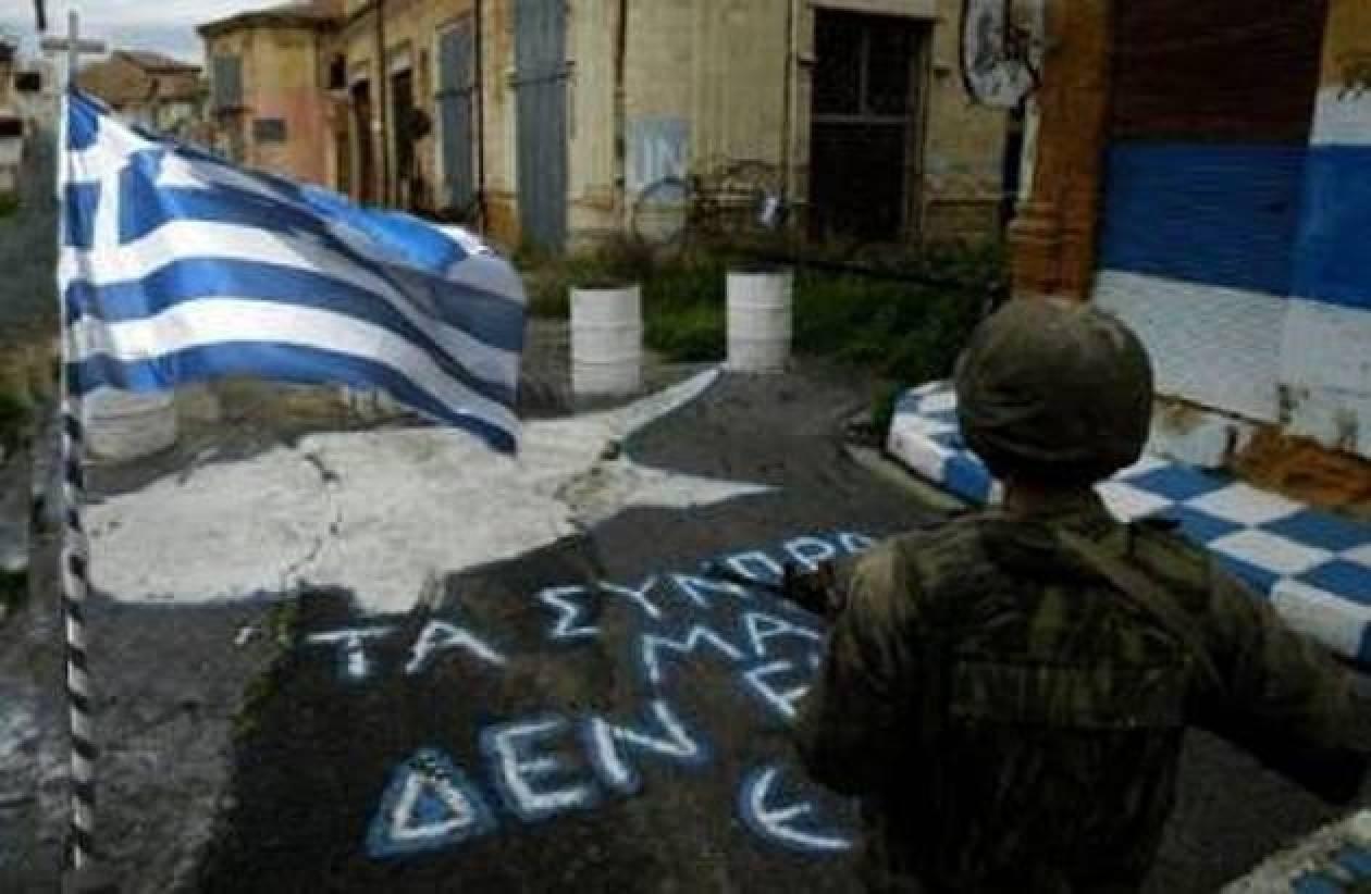 Οι προοπτικές για το Κυπριακό και όσα «βλέπουν» διπλωμάτες του ΟΗΕ