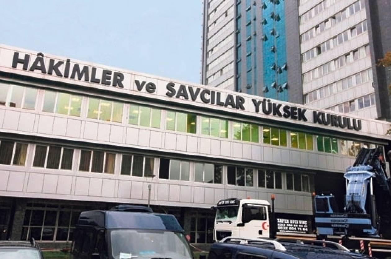 Τουρκία: Νέο κύμα εκκαθαρίσεων με την μετάθεση 166 δικαστών