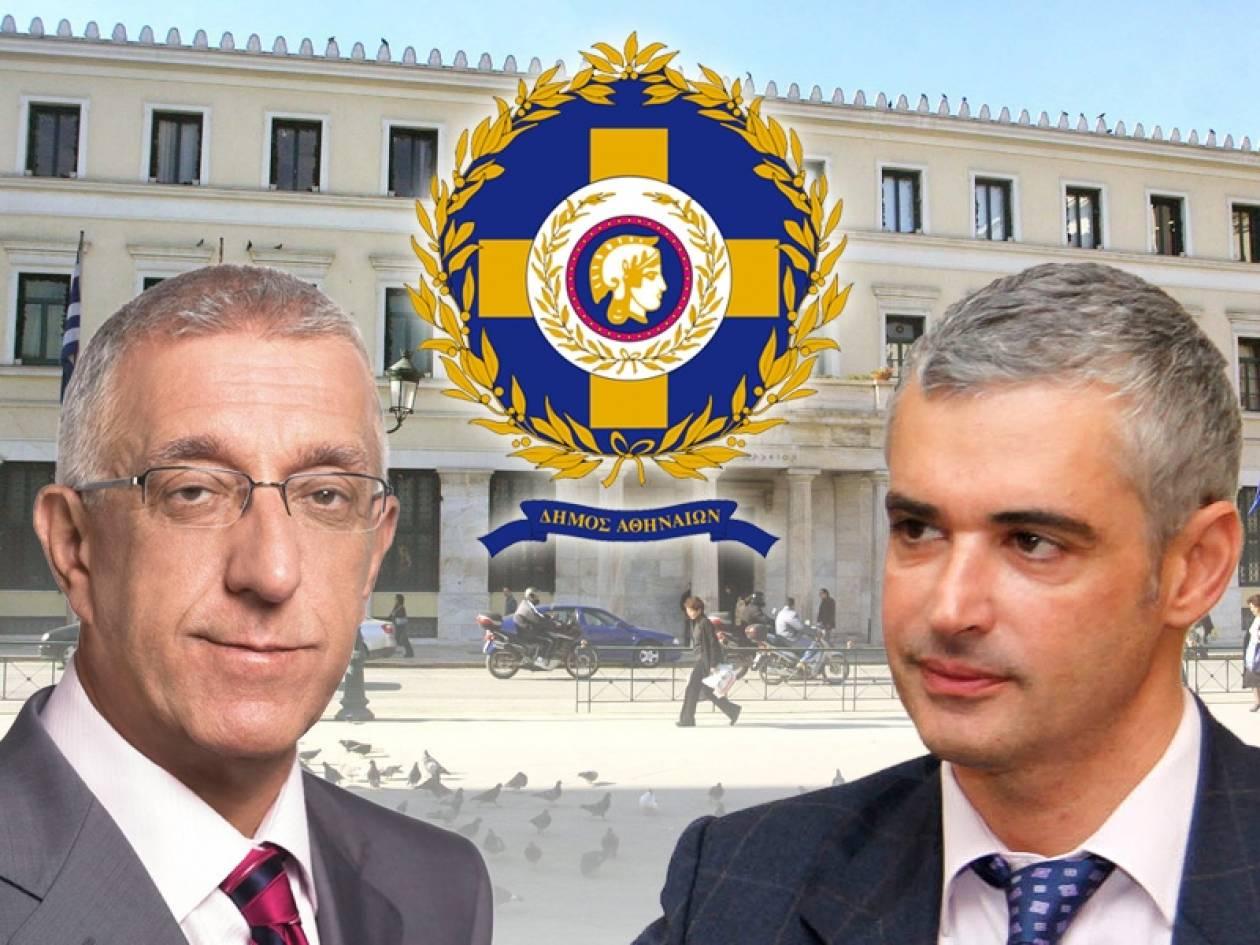 Ο Δήμος Αθηναίων διχάζει τη ΝΔ