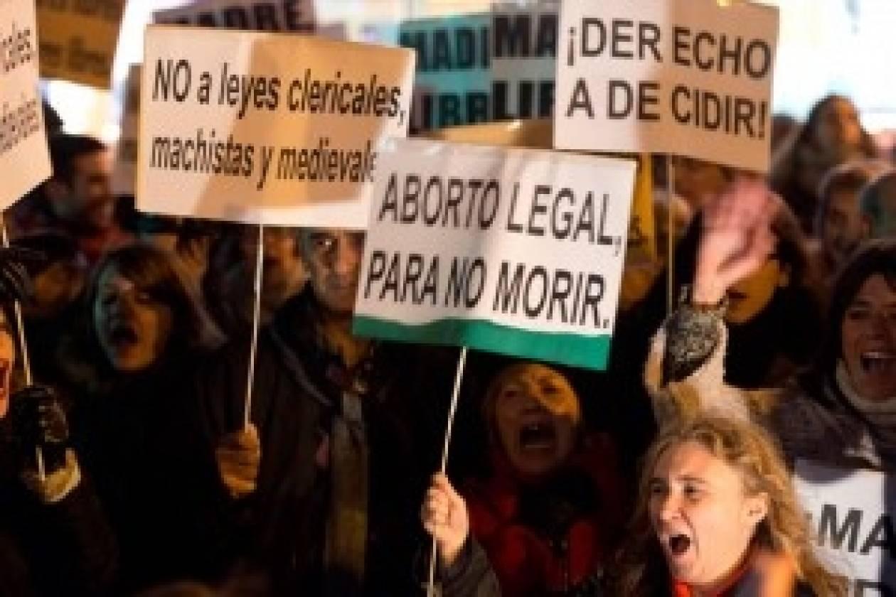 Ισπανία: Διαδηλώσεις για το νομοσχέδιο κατά των αμβλώσεων