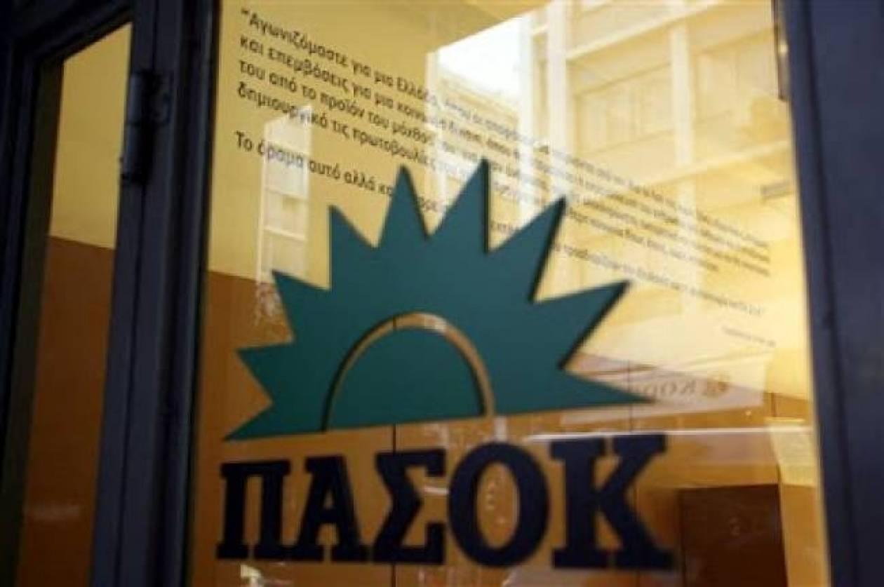 Προβληματισμένο το ΠΑΣΟΚ Πελοποννήσου για τις περιφερειακές εκλογές