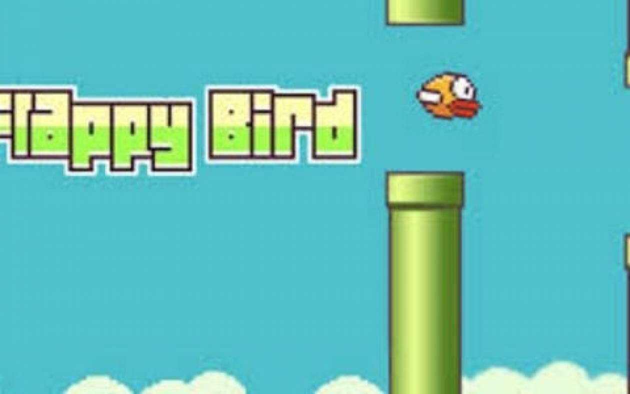 Flappy Bird: Γιατί ο δημιουργός του το «έκοψε» από τα App Stores;