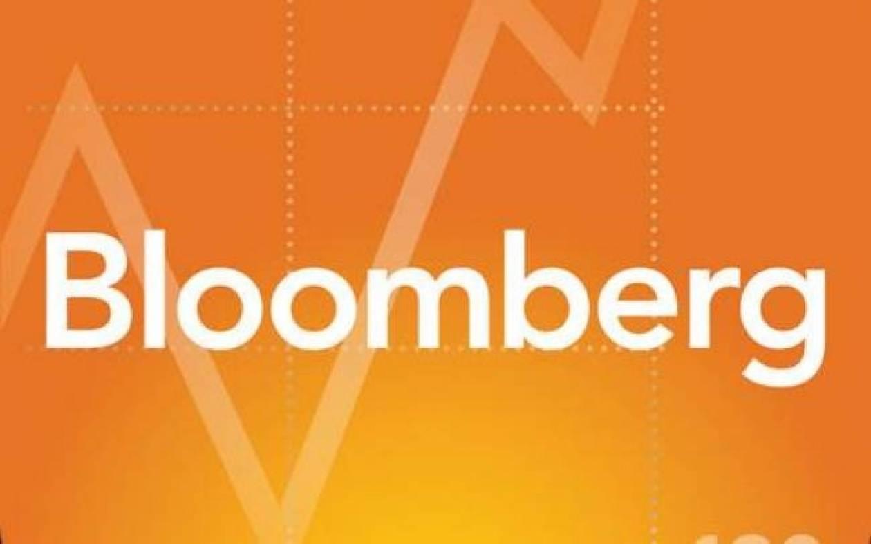 Bloomberg: Στα χαμηλότερα επίπεδα το κόστος δανεισμού της Ελλάδας