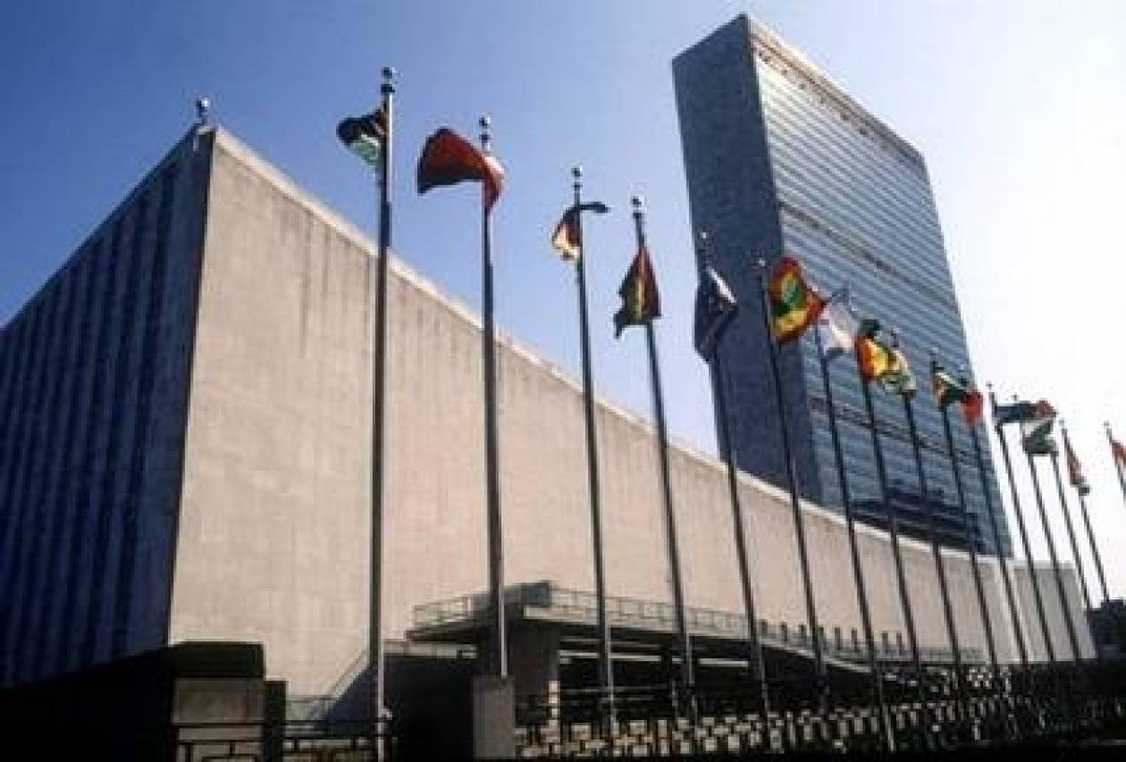 Το Σ.Α. του ΟΗΕ καλωσορίζει το κοινό ανακοινωθέν
